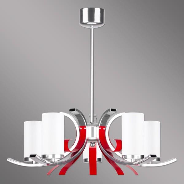 Lampa Marami - MR/5/R