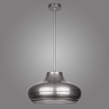 Lampa wisząca BENI - B/SV