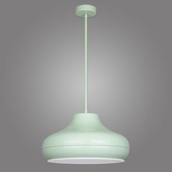 Lampa wisząca BENI - B/GN