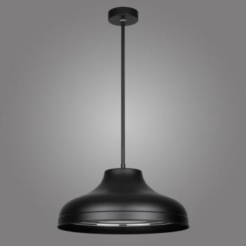 Lampa wisząca NITI- N/BL