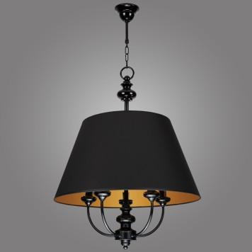 Lampa wisząca LABRADO - model LR/5/B