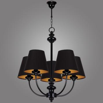 Lampa wisząca LABRADO - model LR/5/BM