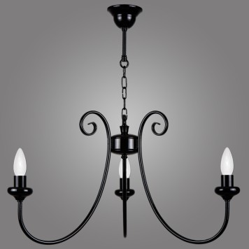 Lampa wisząca KARONI - KN/3/SZ/B