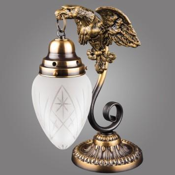 Lampka nocna Ouro / Orzeł - LSA25/M/P