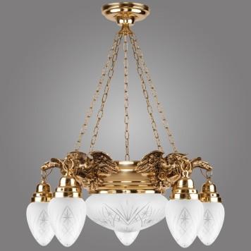Żyrandol Ouro / Orzeł - OW50