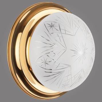 Plafoniera Ouro - OK61