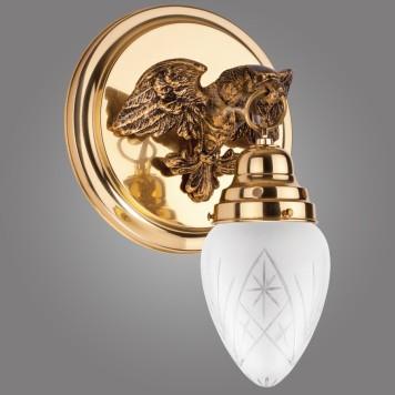 Kinkiet Ouro / Orzeł - OK60/D