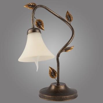 Lampka nocna VILLANO - model VI/B/1/B