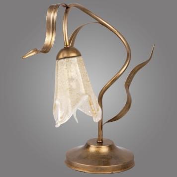 Lampka nocna SAMIRA - model SM/B/1