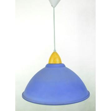 Lampa kuchenna Massive 5564/61/96