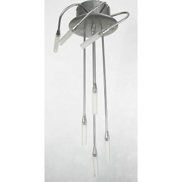 Lampa sufitowa Hesmo 54148