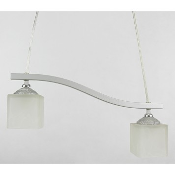 Lampa wisząca Peterpol MA01652