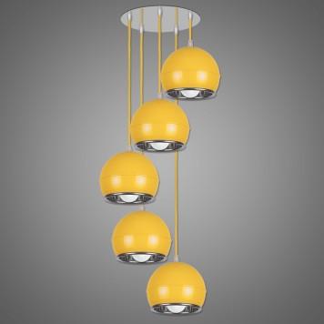 Lampa wisząca NAPO - NP/5/W/Y