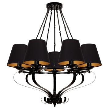Lampa wisząca APORE - model AP/7/B