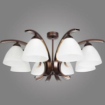 Lampa Maron - MR/8/B/O