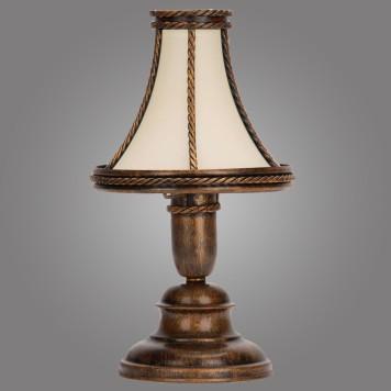 Lampka nocna Kwinero - KW/B/B