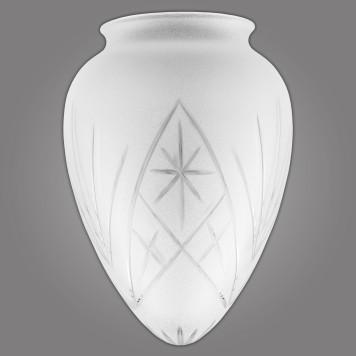 Klosz do lamp Ouro / Azero (mały)