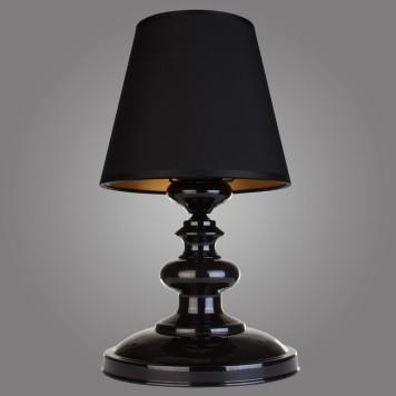 Lampka nocna LABRADO - model LR/B/BM