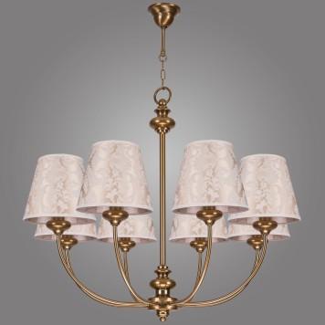 Lampa wisząca LABRADO - model LR/8/DM