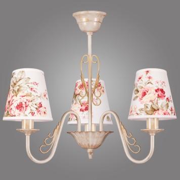 Lampa Wingo - WN/3/K/R
