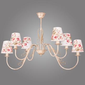 Lampa Wingo - WN/6/K/R