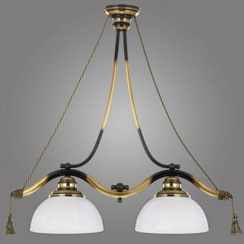 Lampa Belena - B/2