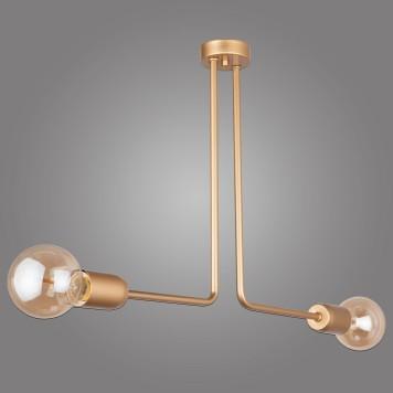 Lampa Jari - JR/2/Z/G