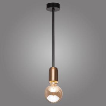 Lampa Jari - JR/1/Z/B