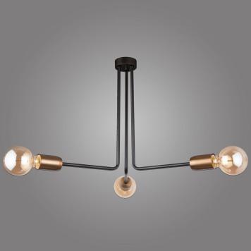 Lampa Jari - JR/3/Z/B