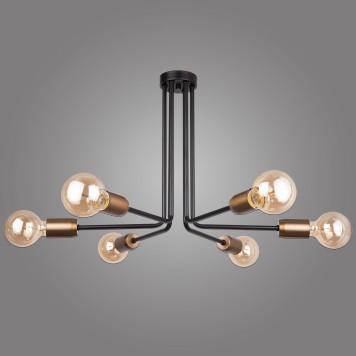Lampa Jari - JR/6/Z/B