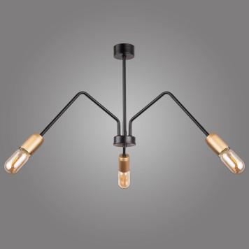 Lampa Nero - E/3/B