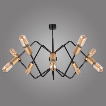 Lampa Nero - E/10/B
