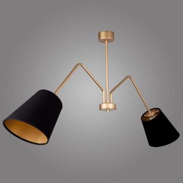Lampa Nero - E/2/A/G/B