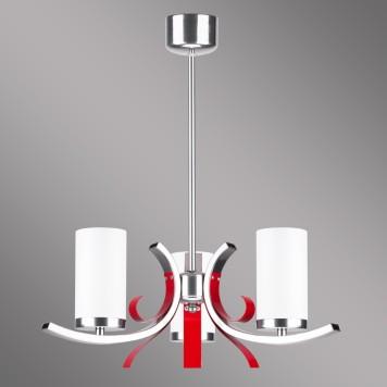 Lampa Marami - MR/3/R