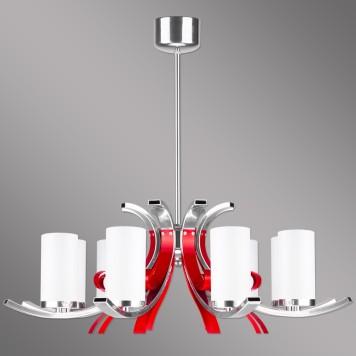 Lampa Marami - MR/8/R