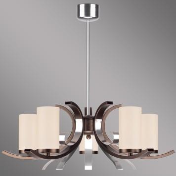 Lampa Marami - MR/5/B