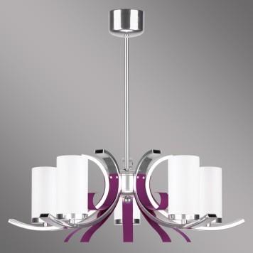 Lampa Marami - MR/5/V