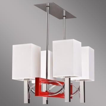 Lampa Riffta Red - RF/4/R