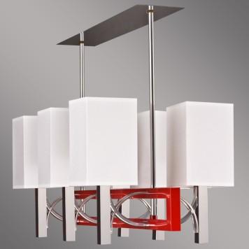Lampa Riffta Red - RF/6/R
