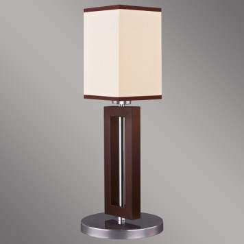 Lampka nocna Riffta Brown - RF/B/B