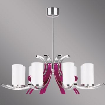 Lampa Marami - MR/8/V
