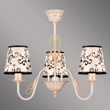Lampa Wingo - WN/3/K