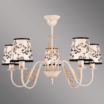 Lampa Wingo - WN/5/K
