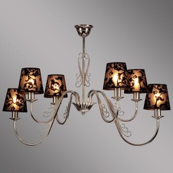 Lampa Wingo - WN/6/CH