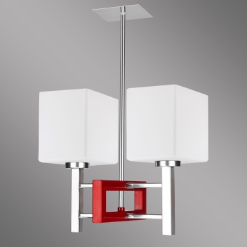 Lampa Riffta Simple - RF/S/2/R