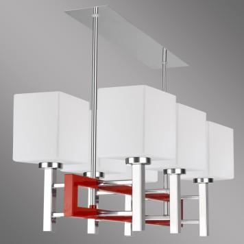 Lampa Riffta Simple - RF/S/6/R