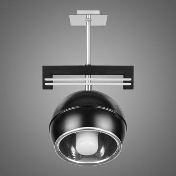 Lampa wisząca KULE SG/KU/1/BL