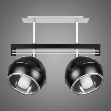 Lampa wisząca KULE SG/KU/2/BL