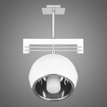 Lampa wisząca KULE SG/KU/1/WH
