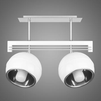 Lampa wisząca KULE SG/KU/2/WH